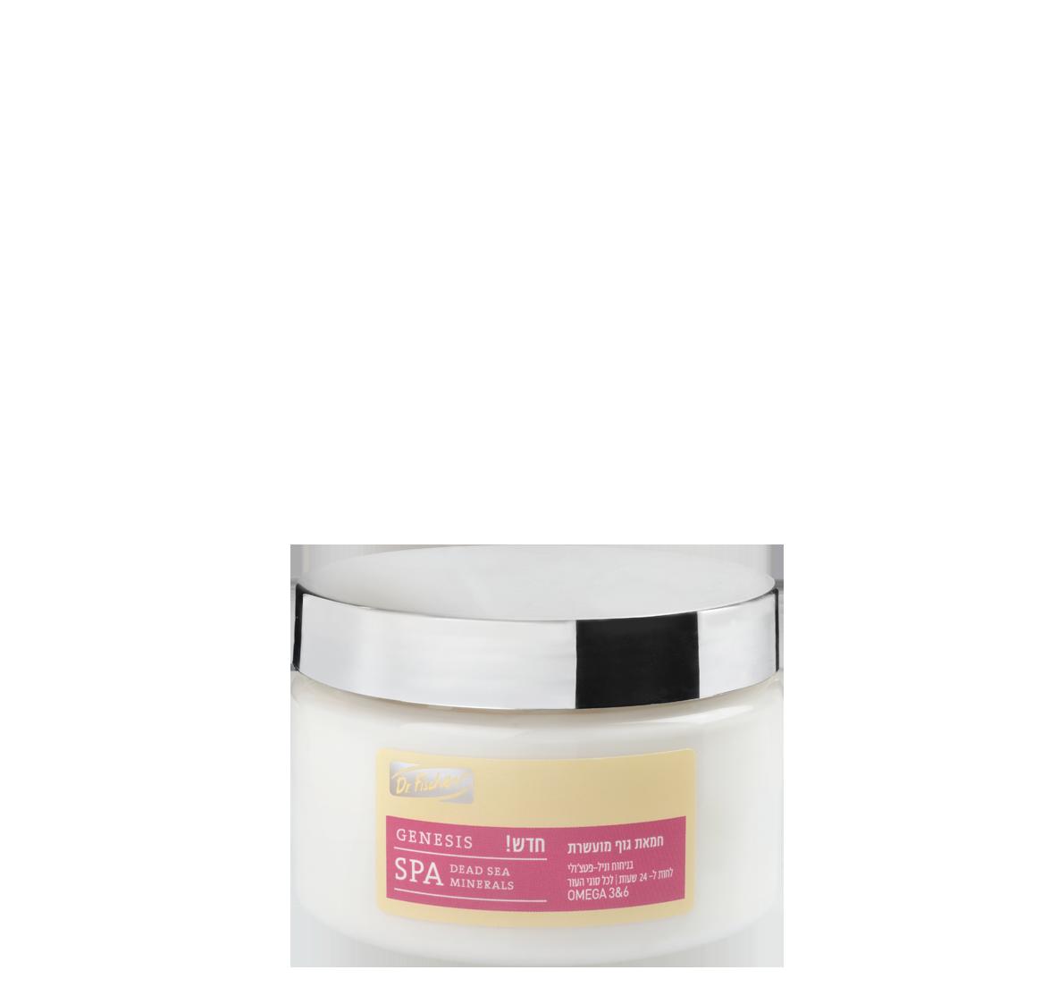 E_SPA_minerals_vanil_patchuli_body_butter_1184x1104