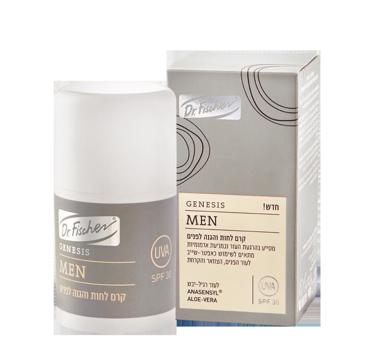 E_men_day-cream_1184x1104
