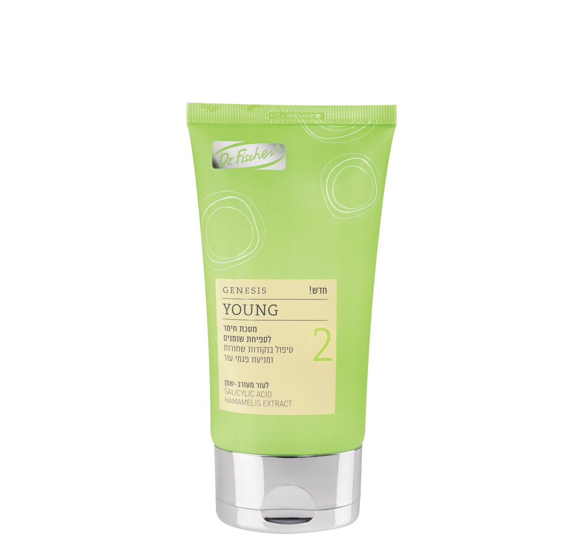 E_young_oil-free_purifying_mask_184x1104