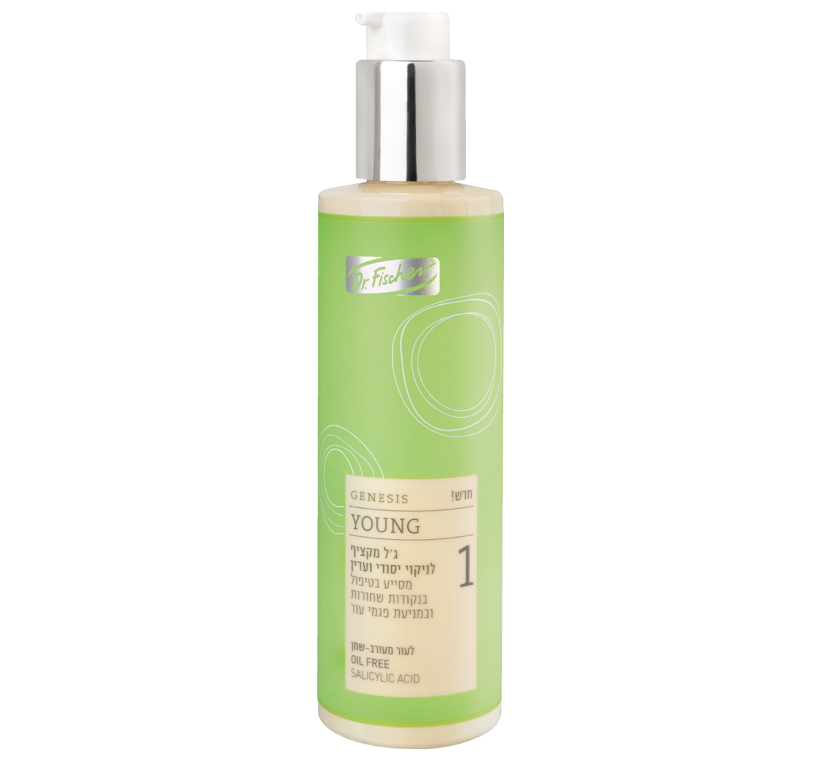 E_young_purifying_cleansing_gel_184x1104