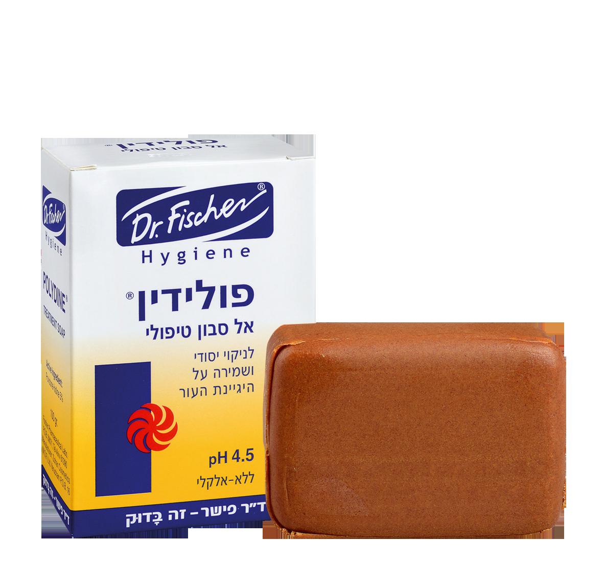 polydine_bar_soap_1184x1104