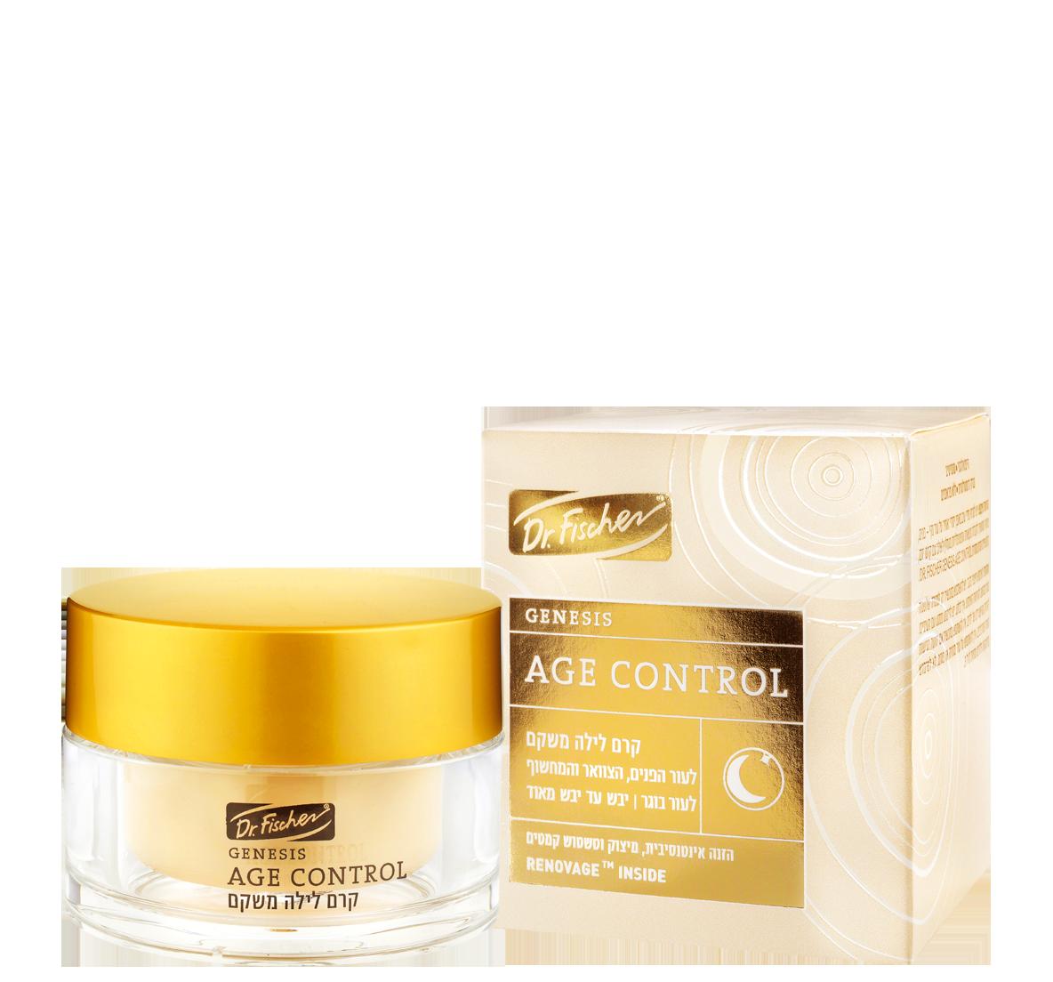E_Age-Control_night-cream-1184x1104