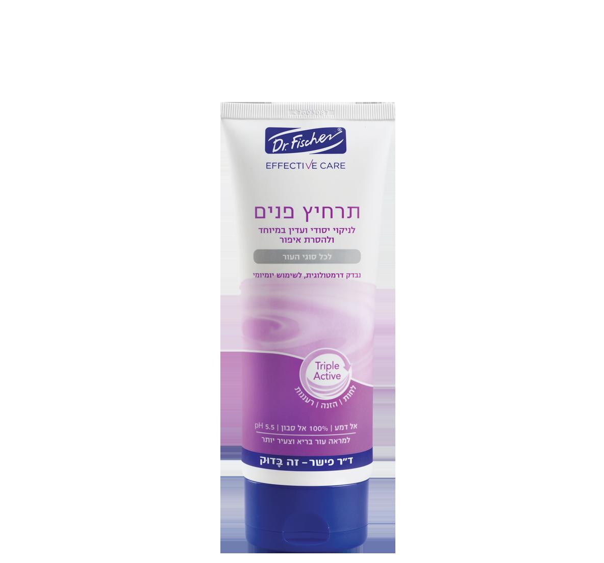 E_effective-care_facial-wash_purple_1184x1104