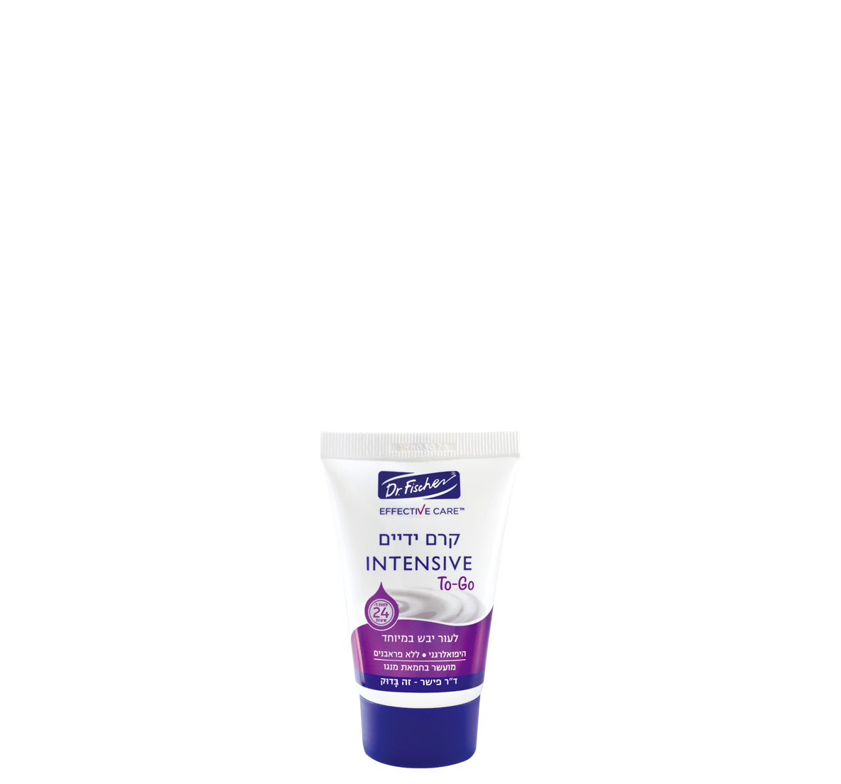 effective-care_intensive-50ml-hand-cream_1184x1104