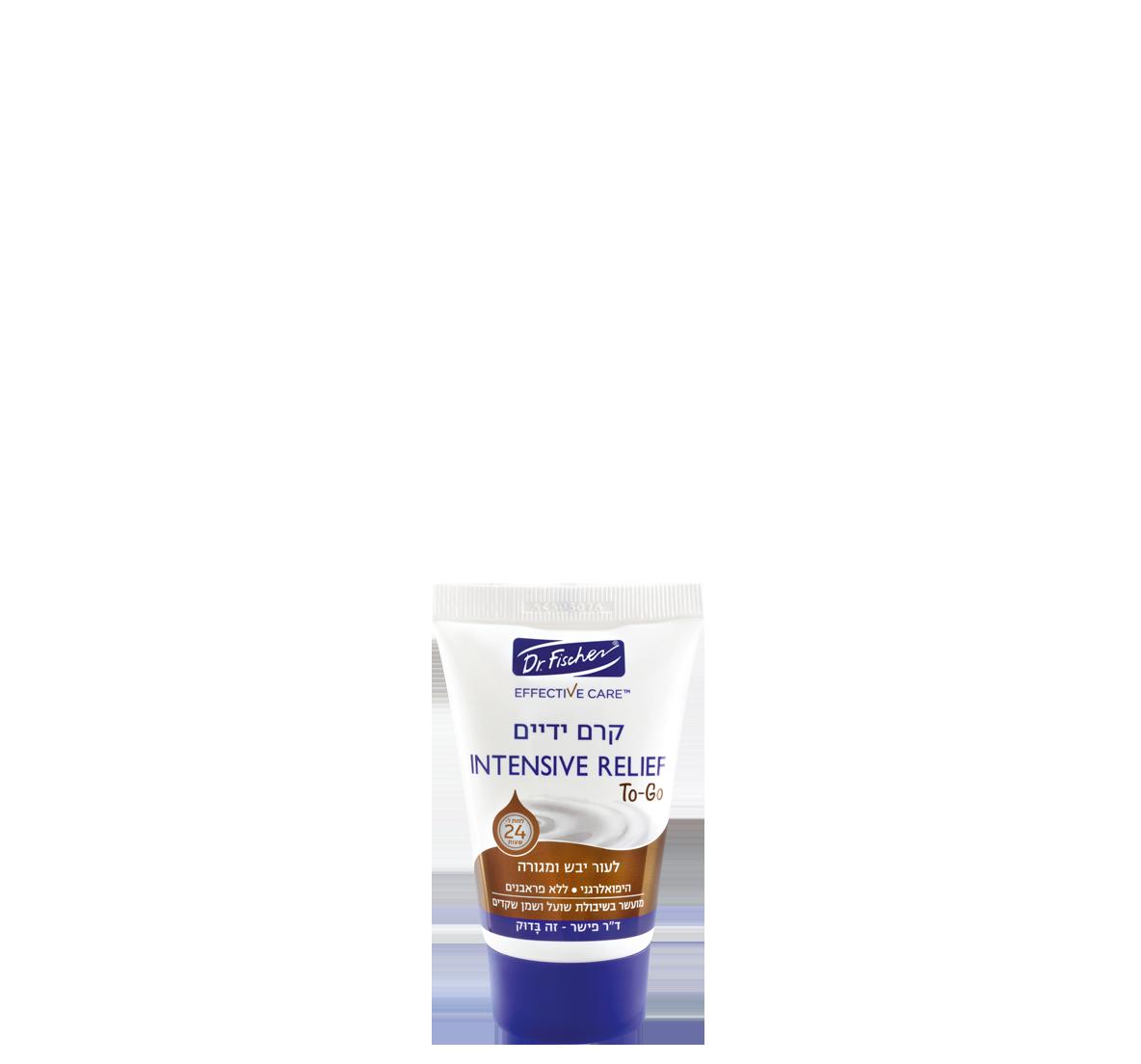 effective-care_relief-50ml-hand-cream_1184x1104