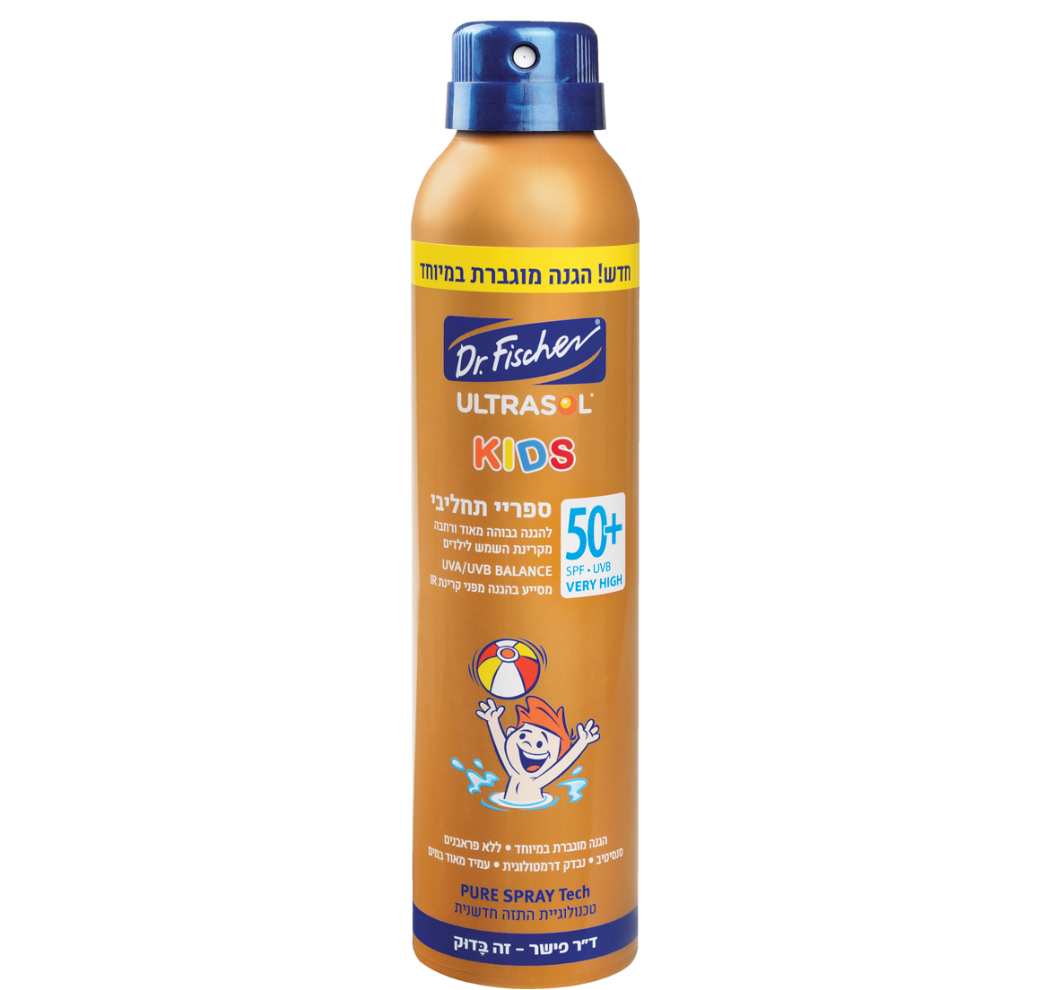 E_ultrasol_kids_SPF50plus_1184x1104