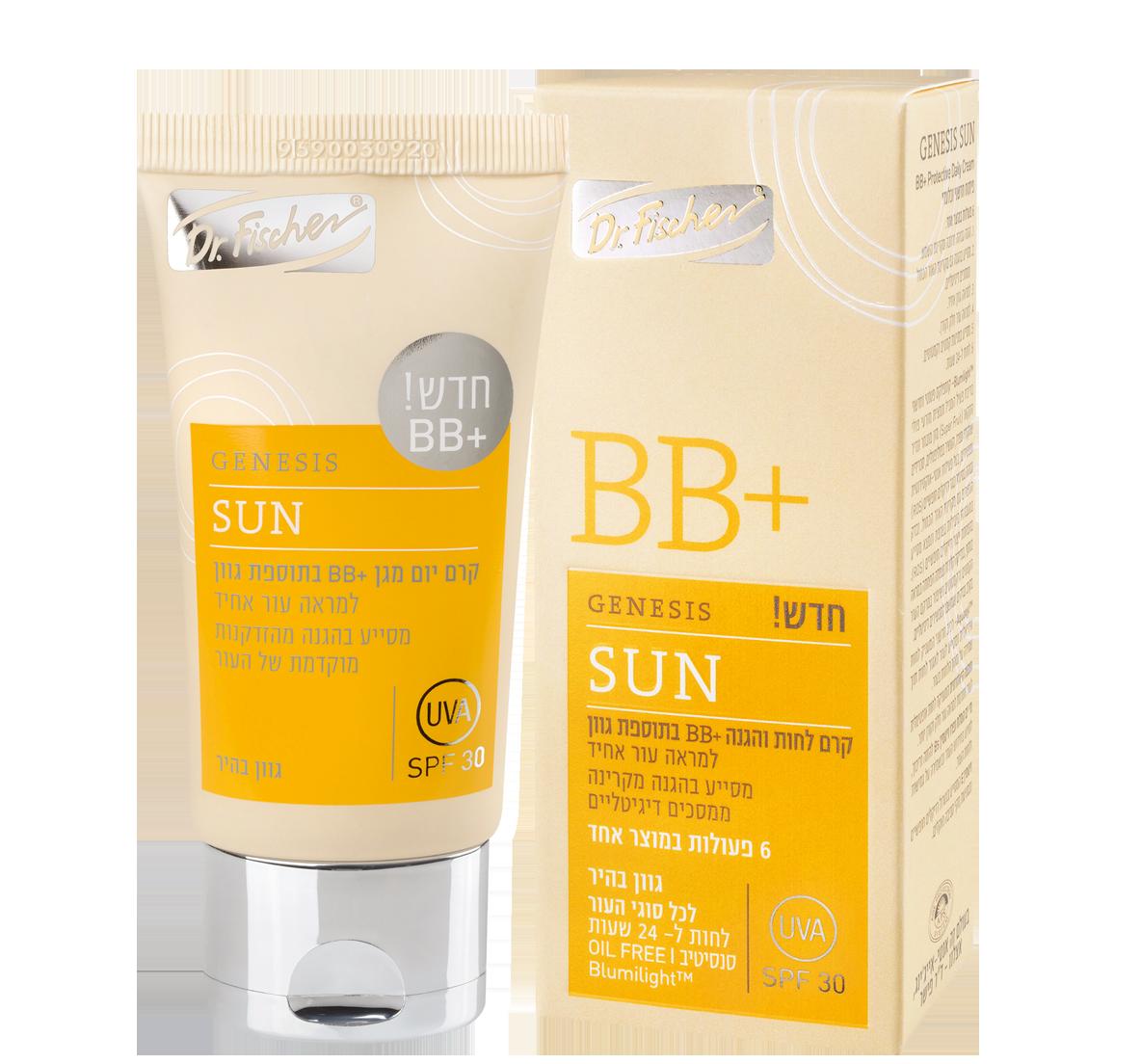E_BB+_sun_day-cream_bright_1184x1104