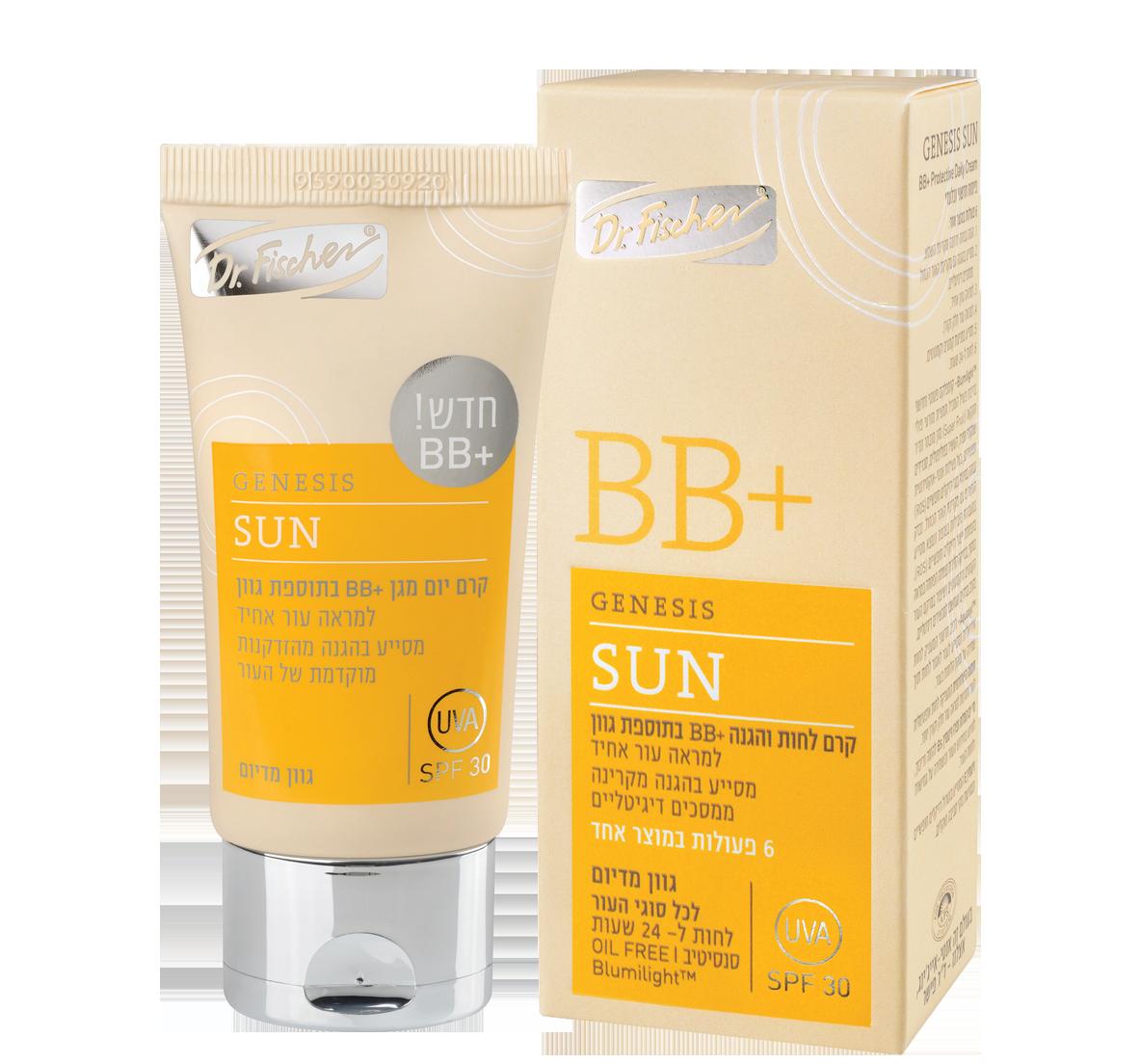 E_BB+_sun_day-cream_medium_1184x1104